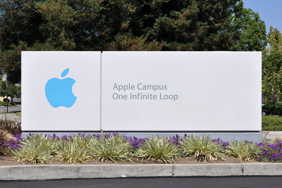 will apple outgrow cupertino calif apple cupertino office